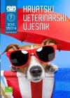 Hrvatski veterinarski vjesnik 25-3/4