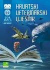 Hrvatski veterinarski vjesnik 26-5/6