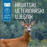 Hrvatski veterinarski vjesnik 27-5/6