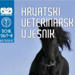 Hrvatski veterinarski vijesnik 26 7-8 2018